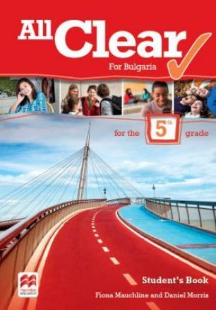 All Clear for Bulgaria - Учебник по английски език за 5. клас (по новата програма)