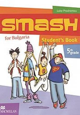 Smash for Bulgaria for the 5-th grade - Учебник по английски език за 5 клас