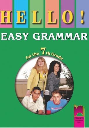 Hello! EASY GRAMMAR for the 7th Grade